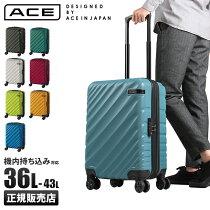 【5H限定プレゼント!7/1519:00〜】【5年保証】エースオーバルスーツケース機内持ち込みSサイズ36L/43L拡張軽量ACE06421