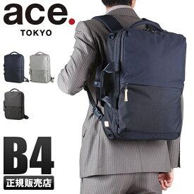 【楽天カードP17〜23倍|11/12まで】エース ビジネスリュック ビジネスバッグ 3WAY メンズ 軽量 15L/B4 ace.TOKYO/59615 トーキョーレーベル/ジョガベル チェストベルト キャリーオン