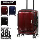 64位:【楽天カードP23〜27倍 9/20(金)限定】バーマス スーツケース 機内持ち込み Sサイズ フロントオープン 軽量 38L USB BERMAS 60290