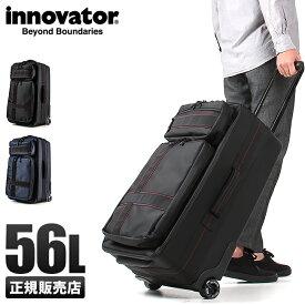 イノベーター スーツケース Mサイズ ソフト フロントオープン トップオープン 軽量 innovator 56L INV4W【GoTo】