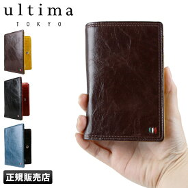 9305a1f7c781 楽天市場】Ultima(メンズ財布|財布・ケース):バッグ・小物・ブランド ...