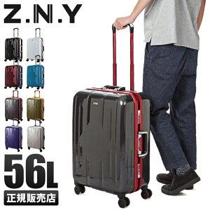 エース スーツケース Mサイズ 56L フレームタイプ 軽量 Z.N.Y ACE 06381 キャリーケース キャリーバッグ