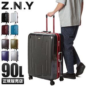 【楽天カード33倍(最大)|5/15限定】エース スーツケース Lサイズ 90L フレームタイプ 大容量 大型 軽量 Z.N.Y ACE 06382 キャリーケース キャリーバッグ