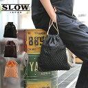 【楽天カード19倍|12/14(9:59)まで】【在庫限り】スロウ ボーノ 巾着 袋 本革 ポーチ バッグ メンズ SLOW bono 49s150g