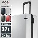 【製品保証/5年】エース ace. スーツケース 機内持ち込み S サイズ 軽量 シンプル ブ...