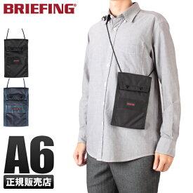 【楽天カード33倍(最大) 6/25限定】【在庫限り】ブリーフィング バッグ ショルダーバッグ ショルダーウォレット メンズ BRIEFING brm183202