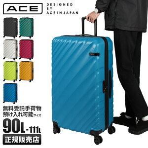 【楽天カード23倍|8/1限定】【5年保証】エース オーバル スーツケース Lサイズ 90L/111L 拡張 軽量 大型 大容量 ACE 06423 キャリーケース キャリーバッグ