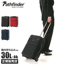 【5H限定★豪華プレゼント!10/20(日)19:00〜】パスファインダー スーツケース 機内持ち込み ソフト 拡張 30L〜44L Pathfinder PF6819DAXB ビジネスバッグ 出張