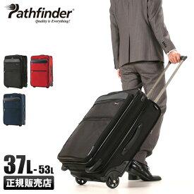 【5H限定★豪華プレゼント!10/20(日)19:00〜】パスファインダー スーツケース ソフト 拡張 37L〜53L Pathfinder PF6822DAXB ビジネスバッグ 出張 ガーメントバッグ