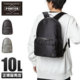 ff83a47105 【楽天カードP25〜29倍☆7/10(水)限定】