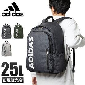 【楽天カードP15倍|8/22(木)限定】アディダス リュック 25L B4 adidas 57415 男女兼用 メンズ レディース