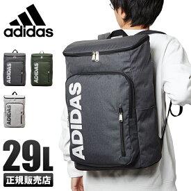 【楽天カードP15倍|8/22(木)限定】アディダス リュック スクエア 29L A3 adidas 57416 男女兼用 メンズ レディース