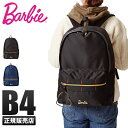 Barbie 55931 1