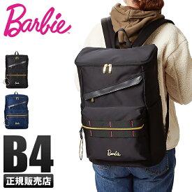 【楽天カード28倍 2/25(火)限定】【在庫限り】バービー リュック スクエア 18L B4 Barbie 55932 レディース かわいい ブラック/ネイビー