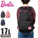 Barbie 55941 1