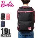 Barbie 55942 1