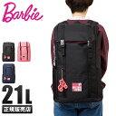 Barbie 55943 1