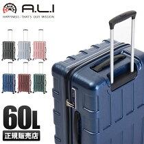 【在庫限り】アジアラゲージマックスボックススーツケースMサイズ60L軽量A.L.IMAXBOXMOZAICALI-2611【GoTo】