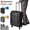 【楽天カードP17倍】サンコー スーツケース ソフト Mサイズ 54〜59L Finoxy ZERO fnzr-60 フィノキシーゼロ 超軽量 拡張