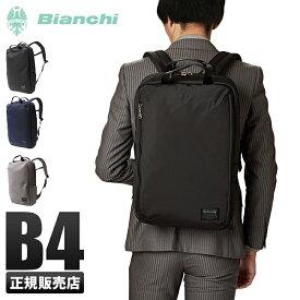 【楽天カード33倍(最大)|12/5限定】ビアンキ ビジネスリュック B4 Bianchi TBNY-04 メンズ