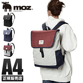 【楽天カードP13倍|8/26(月)限定】MOZ モズ リュック フラップバックパック レディース A4 ZZEI-12