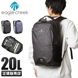 【楽天カードP23〜27倍★7/25(木)限定】イーグルクリーク eagle creek リュック メンズ 11862201 / ウェイファインダーバックパック 20L ブランド