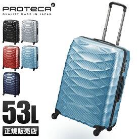 94b3f5dc54 楽天市場】プロテカ エアロフレックスライトの通販