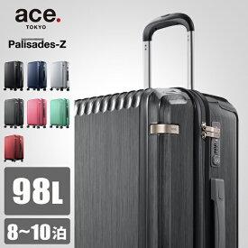 【全員19倍/楽天カード23倍|10/20限定】【在庫限り】【5年保証】エース パリセイドZ スーツケース Lサイズ 98L 軽量 大型 大容量 ace.TOKYO 05585