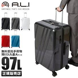 【楽天カード43倍(最大)|5/15限定】アジアラゲージ トリップレイヤー スーツケース Lサイズ 97L ストッパー付き 軽量 大型 大容量 ALI-001-28【GoTo】 キャリーケース キャリーバッグ