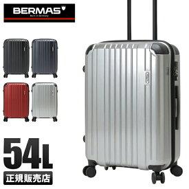 【1年保証】バーマス ヘリテージ スーツケース Mサイズ 54L ストッパー付き USBポート 軽量 BERMAS 60491 ccpr