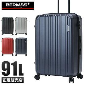 【楽天カード17倍】バーマス スーツケース ヘリテージ Lサイズ/91L ファスナータイプ ストッパー機能 USBポート 受託手荷物規定内 BERMAS 60492 ccpr