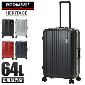 【楽天カード17倍】【限定色エクリュ/パッキングバッグ付属】バーマス スーツケース ヘリテージ Mサイズ/64L フレームタイプ ストッパー機能 SUBポート BERMAS 60493 ccpr