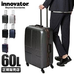 【4H限定豪華プレゼント!6/22 20:00〜】イノベーター スーツケース Mサイズ 60L フレームタイプ 軽量 innovator inv-58【GoTo】 キャリーケース キャリーバッグ
