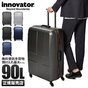 【楽天カード23倍 8/1限定】イノベーター スーツケース Lサイズ 90L フレームタイプ 軽量 大型 大容量 innovator inv-68【GoTo】 キャリーケース キャリーバッグ