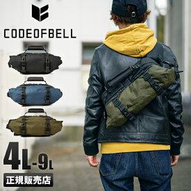 【楽天カードP28〜32倍|10/25(金)限定】コードオブベル ボディバッグ メンズ ブランド CODE OF BELL PEAK-X-PAK-ONE one-pea