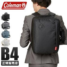 【楽天カードP17〜23倍|11/12まで】【2019 新作】コールマン ビジネスバッグ 3WAY ビジネスリュック メンズ Coleman 18L B4 オフザグリーン ミッション