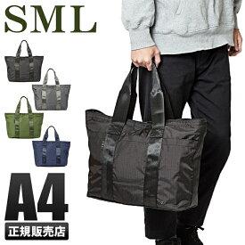 【楽天カード33倍(最大) 12/5限定】エスエムエル トートバッグ メンズ A4 SML 909101