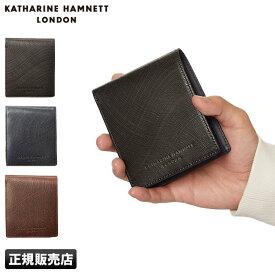 【全員19倍/楽天カード23倍|9/30限定】 キャサリンハムネット 財布 二つ折り財布 本革 メンズ レディース KATHARINE HAMNETT 490-57302