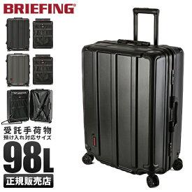 【楽天カード28倍|4/1(水)限定】ブリーフィング スーツケース Lサイズ 大型 大容量 98L BRIEFING H-98HD BRA191C05 ccpr