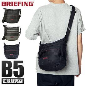 【5H限定プレゼント!7/15 19:00〜】ブリーフィング バッグ ショルダーバッグ メンズ BRIEFING USA brf105219