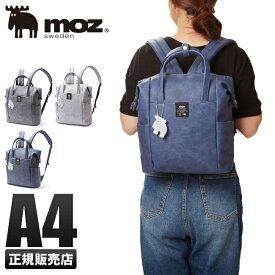 【楽天カードP13倍|8/26(月)限定】MOZ モズ リュック バックパック レディース ZZPY04