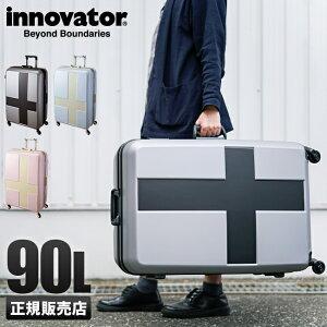 【楽天カード23倍|5/5限定】【2年保証】イノベーター クロスペイント スーツケース 90L Lサイズ フレームタイプ 軽量 innovator INV68T【GoTo】 キャリーケース キャリーバッグ