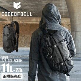 【6H限定豪華プレゼント!1/27 20:00〜】コードオブベル マルチバッグ CODE OF BELL x-pak
