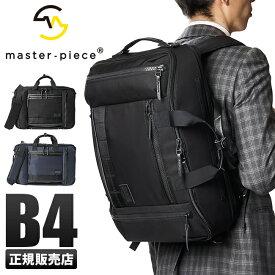 【5H限定豪華プレゼント 12/1 19:00〜】マスターピース バッグ リュック 3WAY ビジネス B4 25L メンズ 日本製 ブランド master-piece RISE 02260