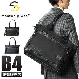 【5H限定豪華プレゼント 12/1 19:00〜】マスターピース バッグ トートバッグ 天ファスナー付き 肩掛け B4 20L メンズ 日本製 ブランド master-piece RISE 02262