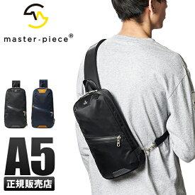 【5H限定豪華プレゼント 12/1 19:00〜】マスターピース ボディバッグ ワンショルダーバッグ メンズ A5 日本製 ブランド master-piece PROGRESS 02393