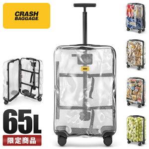 【楽天カード23倍|2/25限定】【日本正規品/5年保証】クラッシュバゲージ スーツケース Mサイズ 65L 軽量 スケールトン シースルー 透明 かわいい CRASH BAGGAGE CB142