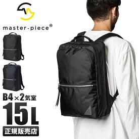 【5H限定豪華プレゼント 12/1 19:00〜】マスターピース バッグ リュック ビジネスリュック メンズ B4 15L 日本製 ブランド master-piece VARIOUS 24211