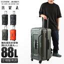 【5H限定豪華プレゼント!11/1 19:00〜】【2年保証】RWA スーツケース Lサイズ 88L 縦長 大型 大容量 軽量 アールダブルエー rwa88
