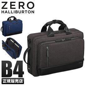 【楽天カード33倍(最大) 1/25限定】ゼロハリバートン 3WAY ビジネスバッグ リュック メンズ 軽量 ノートPC A4 B4 ZERO HALLIBURTON エース 8084600